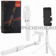 Монопод беспроводной Remax P9 White