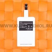Переходник беспроводного З/У Lighting 9550