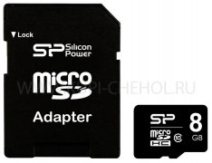 Micro SD 8Gb class 10 к/п Silicon + адаптер