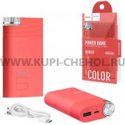 Power Bank 8000 mAh Hoco B30 Red