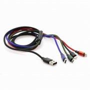 Кабель Multi USB-iP+iP+Type-C+Micro Baseus Rapid CA1T4-A01 Black 1.2m
