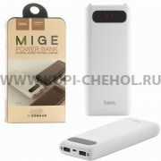 Power Bank 20000 mAh Hoco B20A White