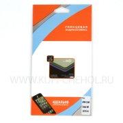 Плёнка на дисплей HTC Desire 501 Dual Sim глянцевая 7618