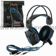 Игровая гарнитура SmartBuy Rush Cobra SBHG-1000 черно - синяя