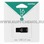 ФЛЕШ SmartBuy Funky series 16GB Black