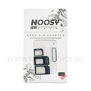 Набор адаптеров для Sim-карт 4в1 Noosy чёрный