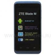 Телефон ZTE Blade M синий