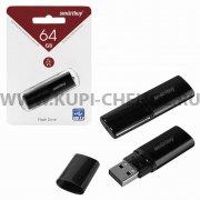 ФЛЕШ SmartBuy X-Cut 64GB Black