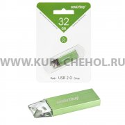 Флеш Smartbuy U10 32Gb Green USB 2.0