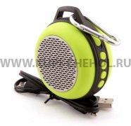 Колонка универсальная Bluetooth 987045 желтая