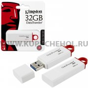 Флеш Kingston DTIG4 32Gb USB 3.1