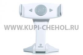 Настольный держатель Remax RM - C16 белый