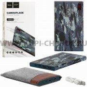 Power Bank 20000 mAh Hoco B17C Skull Camouflage.