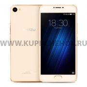 Телефон Meizu U10 32GB Gold