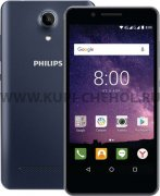 Телефон Philips S327 Blue
