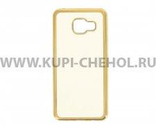 Чехол силиконовый Samsung Galaxy A3 (2016) A310 Hallsen прозрачный с золотыми краями без логотипа