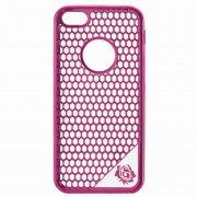 Чехол-накладка Apple iPhone 5/5S/SE 9450 розовый