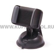 Автодержатель универсальный VCS-01013 9358 черный