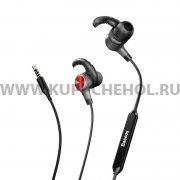 Наушники с микрофоном Baseus NGH31-1G Black