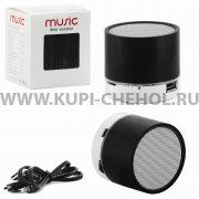 Колонка универсальная Bluetooth 9416 чёрная