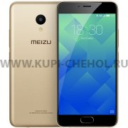 Телефон Meizu M5 16GB Gold