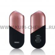 Power Bank 5000 mAh Remax Capsule RPL-22 Rose gold