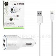 АЗУ iPhone 5 / 5S 2100 mA Belkin белый 071