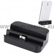 ДОК станция для Samsung N9000 99014 чёрная