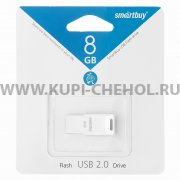 ФЛЕШ SmartBuy Funky series 8GB White