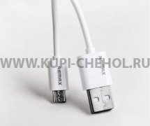 Кабель USB-Micro Remax Fast White 1m