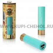 Power Bank 2500 mA Remax Bullet RPL-18 синий