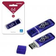 Флеш SmartBuy Glossy 64Gb Dark Blue USB 3.0