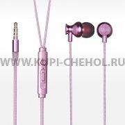 Наушники с микрофоном Ubik UE-04M розовые