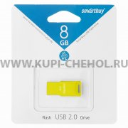 ФЛЕШ SmartBuy Funky series 8GB Yellow