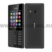 Телефон NOKIA 216 Dual sim Black