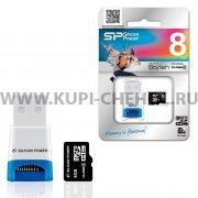 Micro SD 8Gb class 4 к/п + USB Reader V81 Silicon