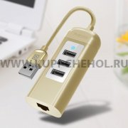 ХАБ USB-разветвитель 3 порта Remax Cati RU-U4 Gold