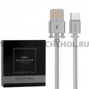 Кабель USB-Type-C Remax RC-064a Silver 1m