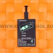 Переходник беспроводного З/У Micro USB 9550