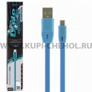 USB - micro USB кабель Remax RC-001m Blue 2м