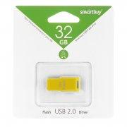 Флеш Smartbuy Funky series 32Gb Yellow USB 2.0