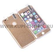 Защитная пленка iPhone 6/6S 2в1 3D 9468 золотая