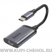 ХАБ Type-C Baseus Multi-functional Enjoyment CAHUB-Y0G Gray 0.12m