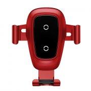 Автодержатель в воздуховод+беспроводное З/У Baseus Metal Red