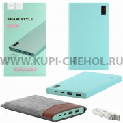 Power Bank 20000 mAh Hoco B17 Sky blue