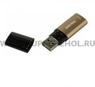 Флеш SmartBuy X-Cut 32GB Brown