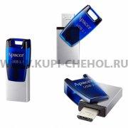 Флеш OTG USB-Micro Apacer AH179 16Gb Blue USB 3.1