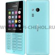 Телефон NOKIA 216 Dual sim Blue