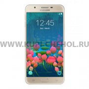 Телефон Samsung G570 Galaxy J5 Prime DS Gold