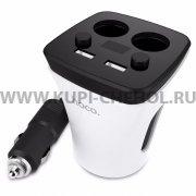 Разветвитель АЗУ - 2 АЗУ + 2 USB Hoco Z11 White